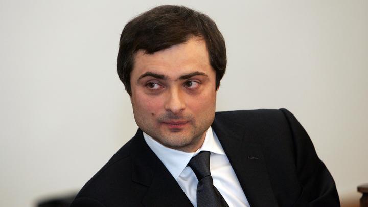 Сурков продолжит заниматься вопросами урегулирования на Украине