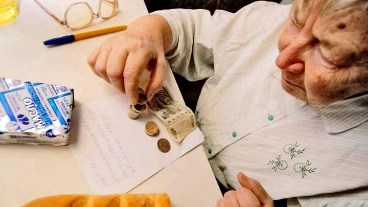 Экономия или экономика: Альтернатива повышению пенсионного возраста
