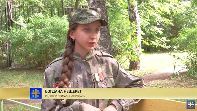 Дочь полка: Как 12-летняя девочка стала символом бригады ЛНР «Призрак» - видео