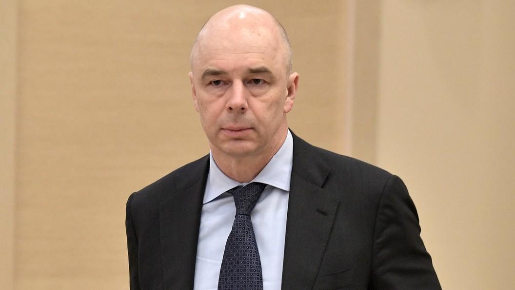 Силуанов сделал объявление оповышении НДФЛ