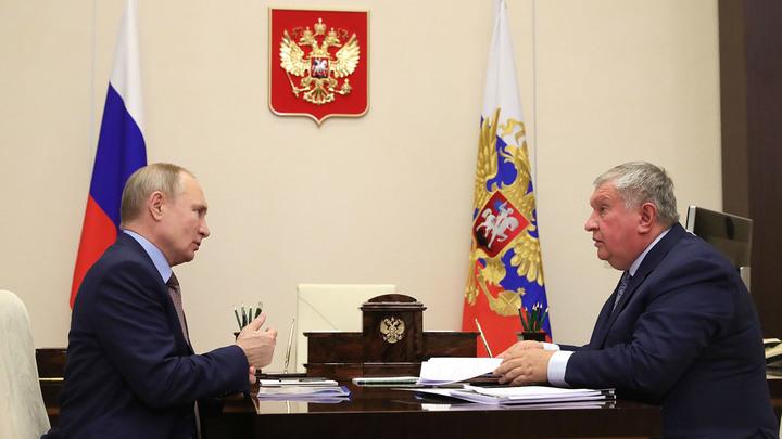 Роснефть отчиталась об успехах перед президентом