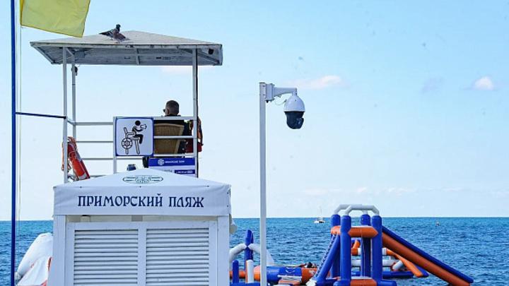 Синоптик предрек скорый конец бархатного сезона на курортах Кубани: в Сочи море остынет до +20˚C