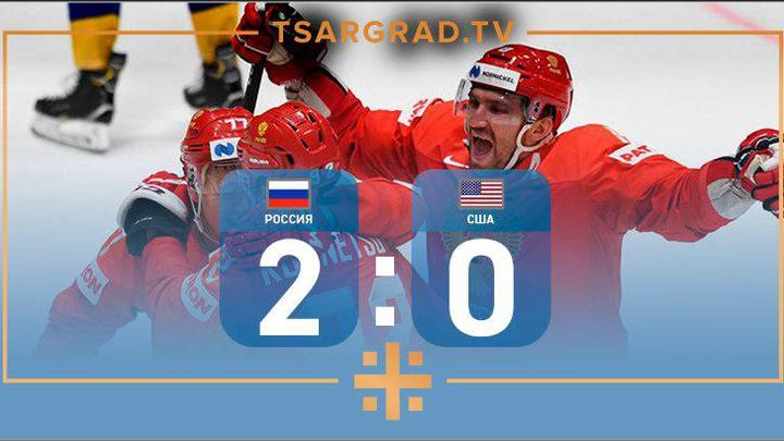 Россия — США. Прямая трансляция - ведем со счетом 2:0 в четвертьфинале ЧМ по хоккею