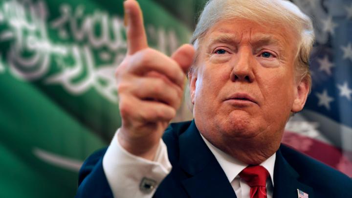 Трамп пообещал «разобраться» с Саудовской Аравией