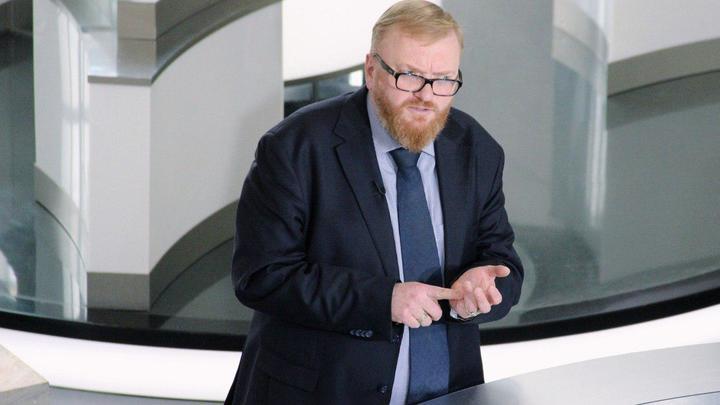 Виталий Милонов: Рейнджеры - это бомба