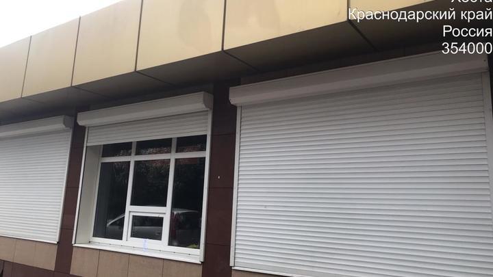 В Сочи двери антисанитарного магазина опечатали на два месяца