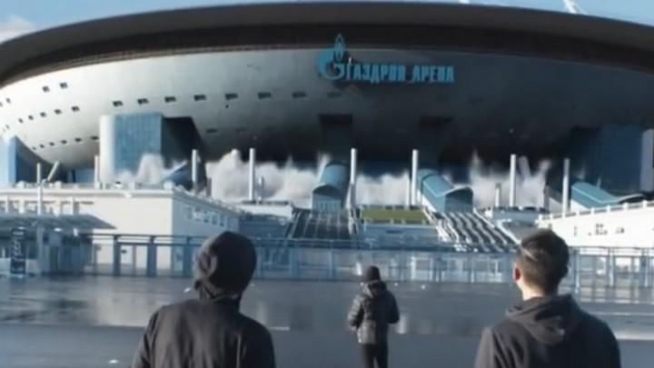 Она улетела, но обещала вернуться: художники из Петербурга запустили «Газпром Арену» в космос