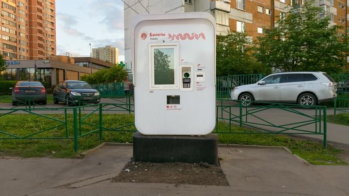 С благодарностью к врачам: Медикам старше 65 лет оставят льготный проезд в Москве