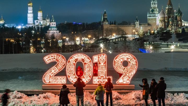 Дед Мороз перекроет доступ к Ленину: пресс-служба ФСО сообщила об изменениях в режиме работы мавзолея и Кремля