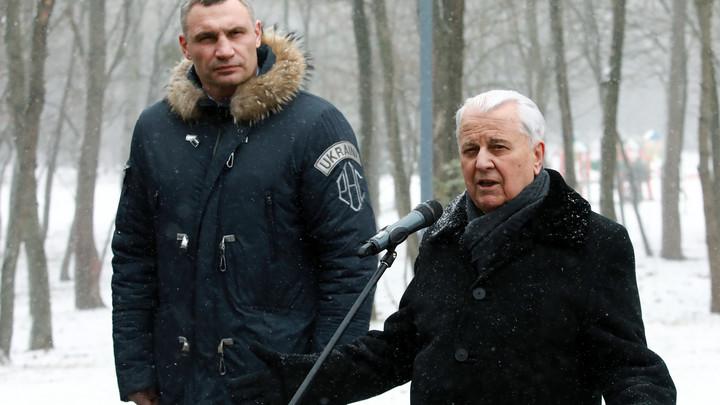 Кравчука пристыдили после хамства о холуях: Ведь это украинский президент…