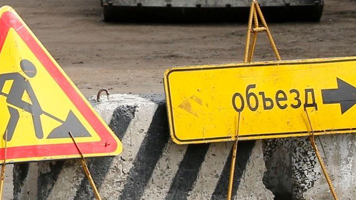В Краснодаре на перекрестке провалился асфальт