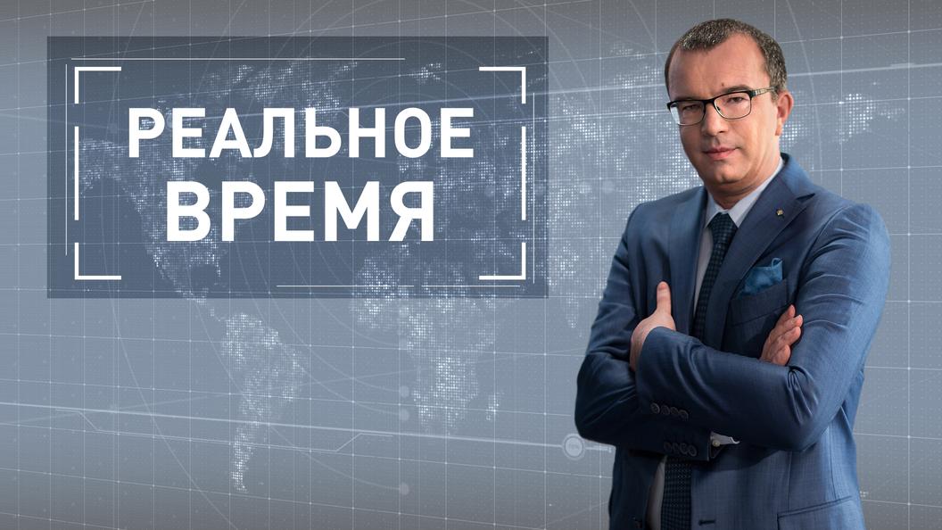 Рост и модернизация экономики России [Реальное время]