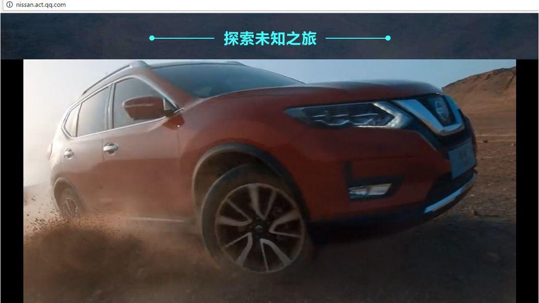 Рассекречен дизайн кроссовера Nissan X-Trail, который приедет в Россию