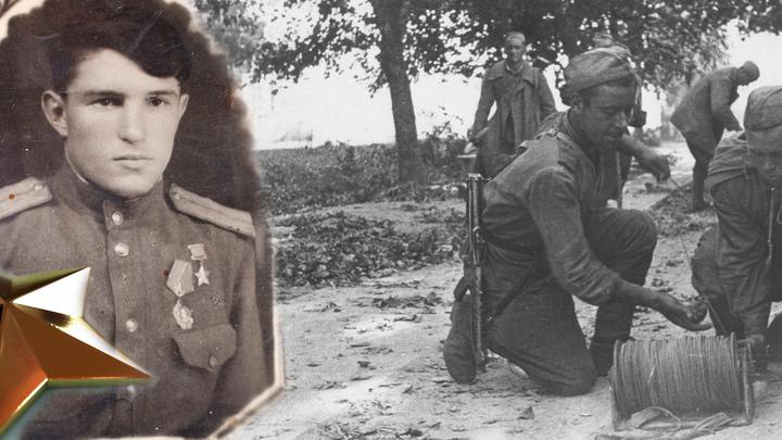 Герой Советского Союза в 17 лет: Танцуйте! И никогда не отчаивайтесь