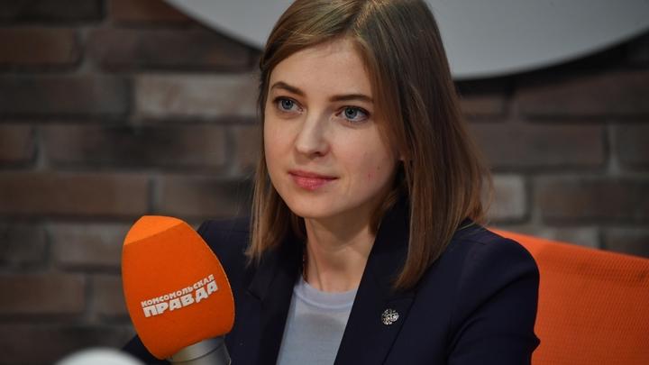 Поклонская приравняла власти Украины, захватившие Норд, к террористам