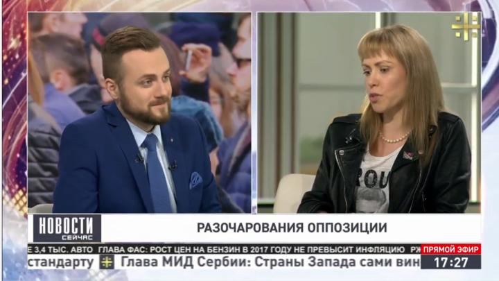 Мария Баронова раскритиковала либеральную среду