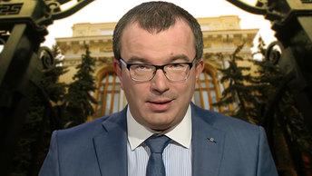 Юрий Пронько: Правительство и ЦБ отказались поддерживать граждан России!