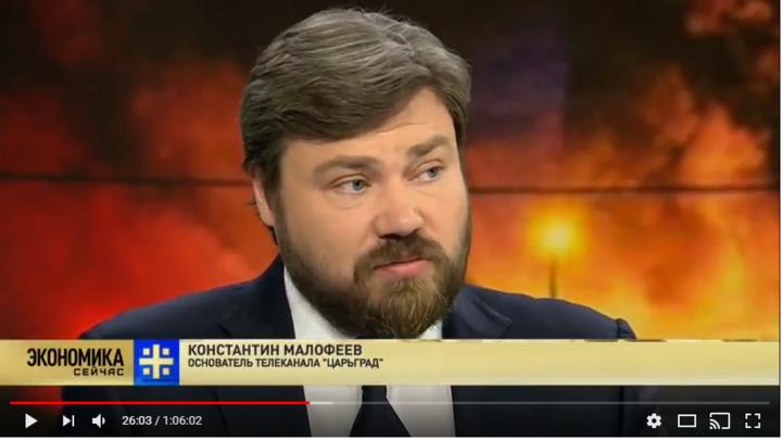 Константин Малофеев: Приоритетом является человеческая жизнь, а не деньги