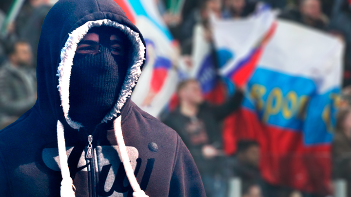 Русские фанатские группировки на чемпионате мира будут гостеприимными пастухами