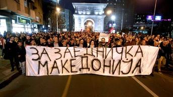 НАТО: за Черногорией идет Македония