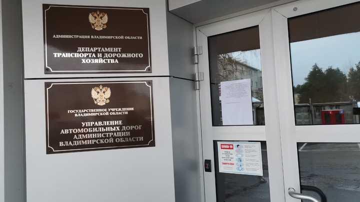 Департамент транспорта отреагировал на информацию о «фейковых филиалах»
