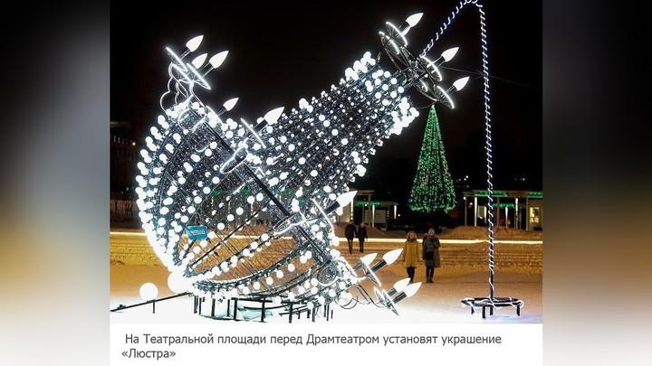 Колониальный стиль: к Новому Году Челябинск подготовят в ИК-8