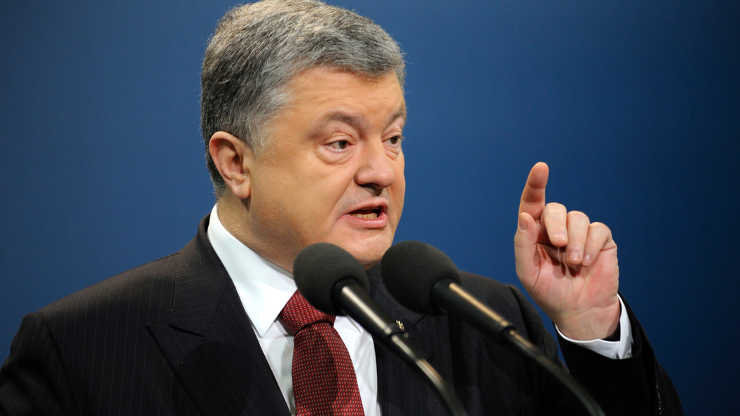 Порошенко: Киев создаст вЕС интернациональную группу по сопротивлению «Северному потоку-2»