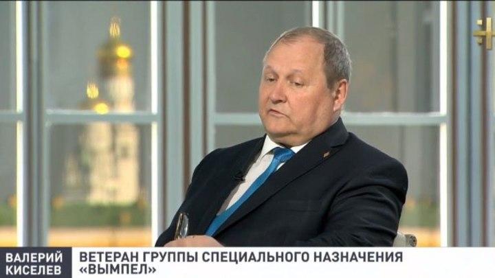 Валерий Киселев: С терроризмом нужно бороться идеологически