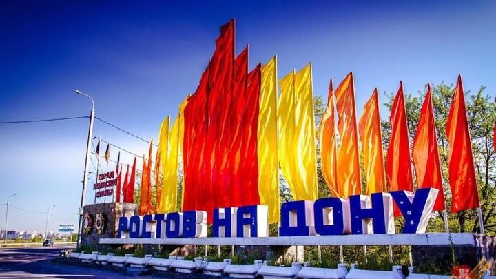 Без салюта и массовых гуляний: Как Ростов-на-Дону отметит День города-2020