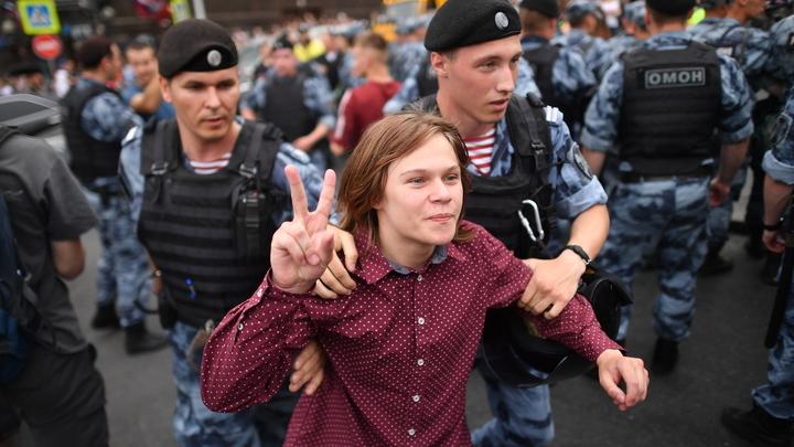Кому аресты, а кому - донаты: Украинская изнанка московской прогулки по бульварам