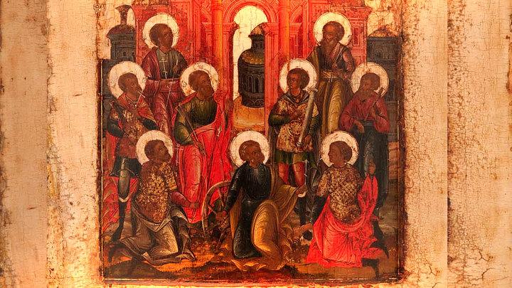 Девять мучеников Кизических. Православный календарь на 12 мая