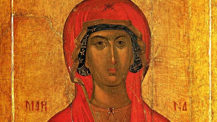Великомученица Марина Антиохийская. Православный календарь на 30 июля