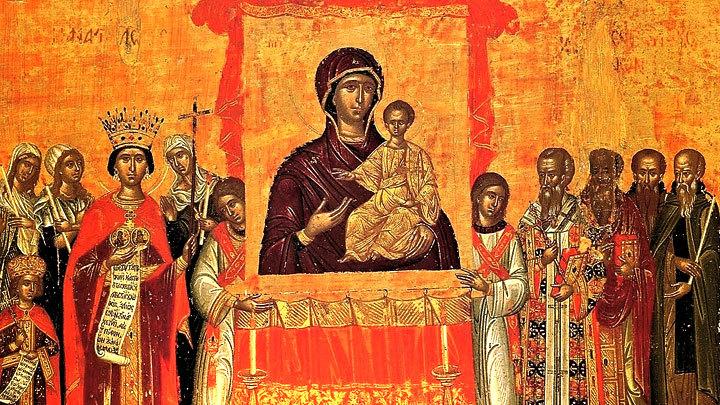 Православие Торжествующее