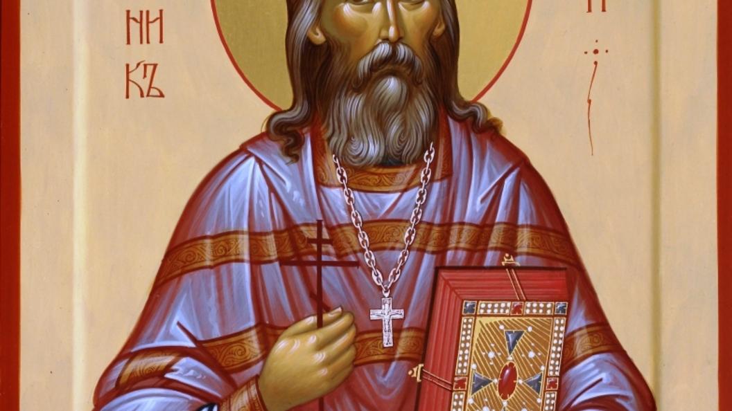 Верность до смерти: Памяти священномученика Сергия Увицкого