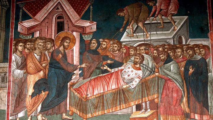 Неделя о расслабленном. Православный календарь на 29 апреля