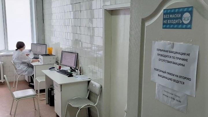 В Кемерове от COVID-19 вакцинировалась 181 тысяча горожан