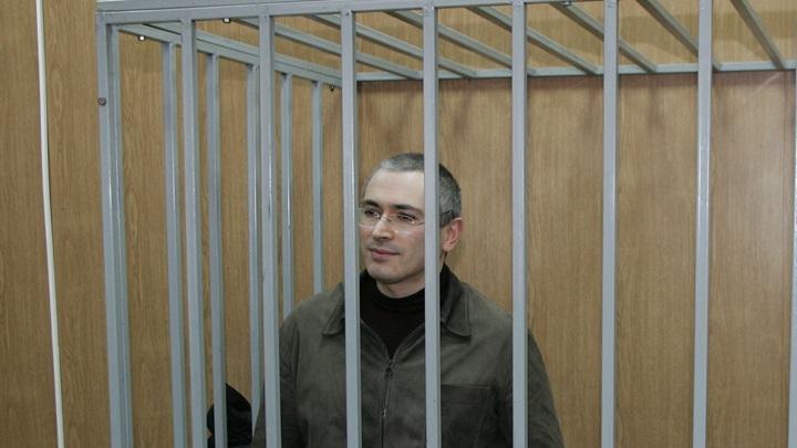 Вы же не корову делите: Ходорковский дал советы из тюрьмы сидящим на карантине