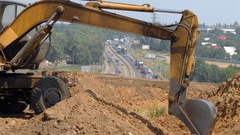 Найденные у Крымского моста артефакты восстановили из десятков осколков