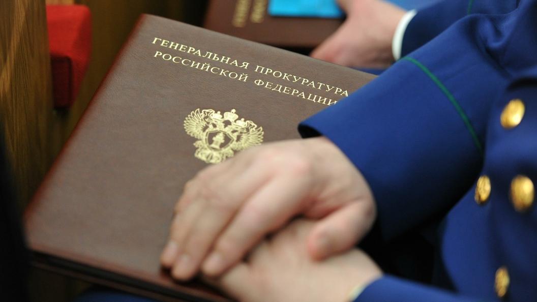 Прокуратура сообщила о поддержке порталом Просвирнина Правого сектора