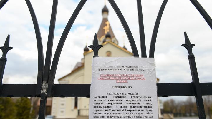 Ни Собянин, ни Роспотребнадзор не указ: В храмах ждут только одного слова для открытия