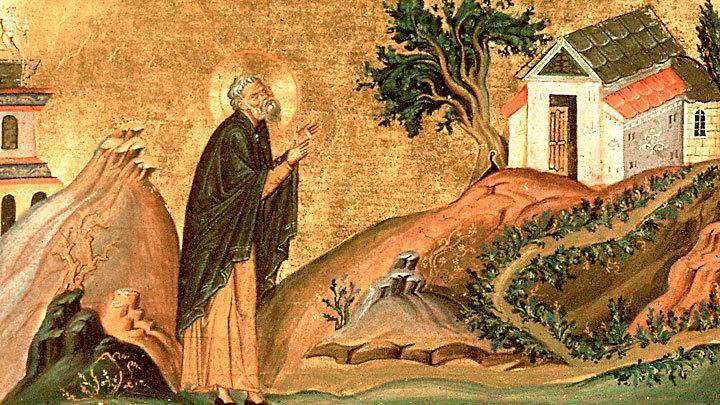 Преподобный Исидор Пелусиот. Церковный календарь на 17 февраля