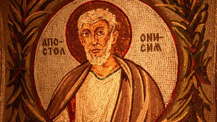 Апостол от 70-ти Онисим. Церковный календарь на 28 февраля