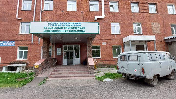 Кемеровскую инфекционную больницу за 5 миллиардов будет строить СДС-строй