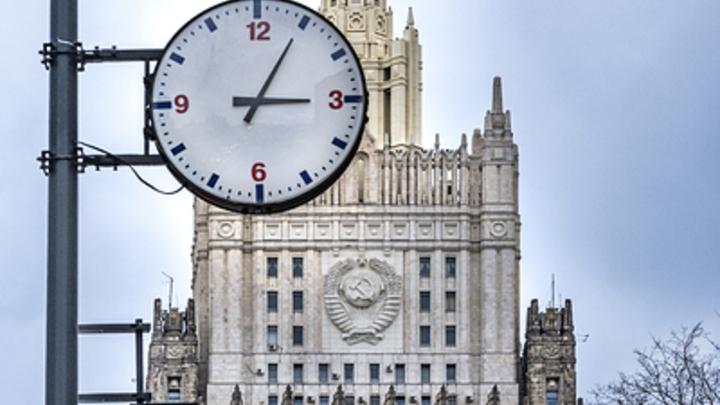 Захарова потребовала от Киева чётко объявить свою позицию по Донбассу