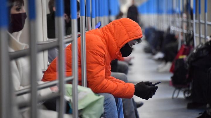 Проезд в транспорте без маски обернётся москвичам крупным штрафом