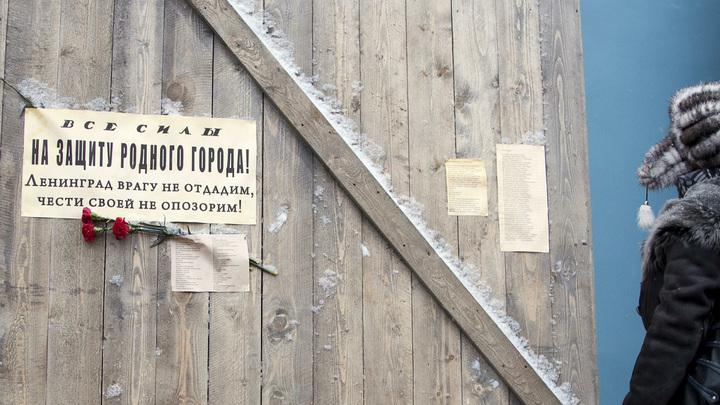 Блокадница из последних сил даст бой создателям черной комедии о голоде в Ленинграде