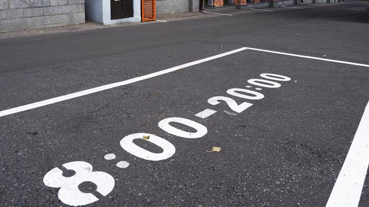 Автомобилистов предупредили о новой ловушке с парковкой