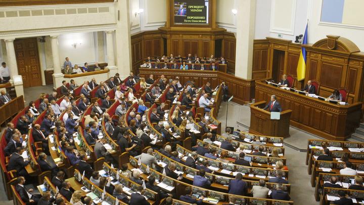 Депутаты Верховной рады провалили пробное голосование по отставке генпрокурора Украины
