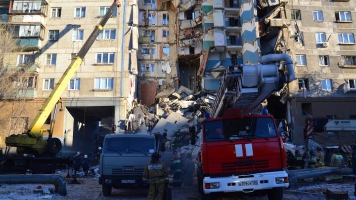Челябинская область скорбит: Из-за трагедии в Магнитогорске в регионе объявлен траур