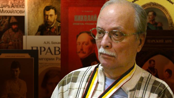 Великий портретист русской истории: Александр Николаевич Боханов
